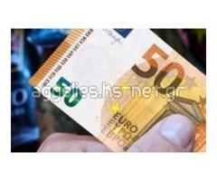 Γρήγορη και αξιόπιστη προσφορά δανείου