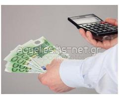 Πολύ γρήγορη πιστωτική προσφορά
