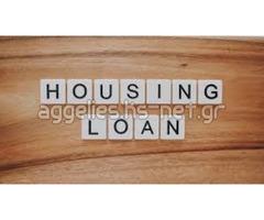 Business / Individual Loan