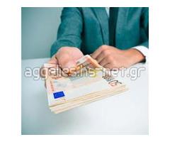 Ειδικευόμαστε σε χρηματοπιστωτικές