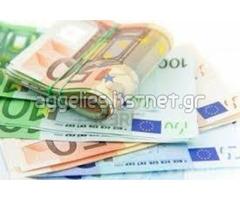 προσφορά δανείου σε άτομα που χρειάζονται χρηματοδότηση***elvirasika@