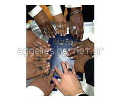 @UGANDA Join Great Rituals Of ILLUMINATI Organization +27839387284 For Money and Wealth