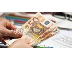 Προσφορά δανείου μεταξύ σοβαρών ατόμων εντός 24 ωρών με εγγύηση