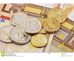 Πάρτε ένα δάνειο σήμερα σε χαμηλό επιτόκιο ισχύουν τώρα δάνεια