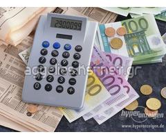 Δάνειο & πίστωση σε ποσοστό 3% whatsapp: +918152903749
