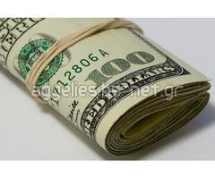 Επενδύσεις, δάνεια, χρηματοδότηση σχεδίων