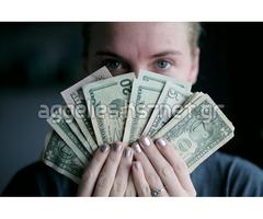 3% προσφορά δανείου ισχύουν τώρα
