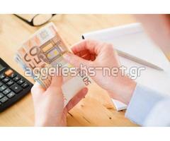 Επιχειρηματική πρόταση (πίστωση) / επένδυση