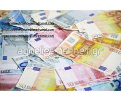 Επείγον δάνειο: caravellamariepierre@gmail.com