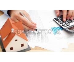 Προσφορά δανείου μεταξύ σοβαρού και γρήγορου ιδιωτικού σε 72 ώρες