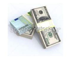 Προσφορά δάνεια ιδιωτική σκιά