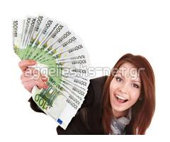 Προσφορά δανείου