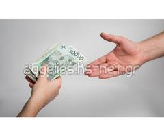 Πληρώστε όλα τα χρέη σας σε μια εβδομάδα