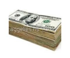 Προσιτή προσφορά δανείου