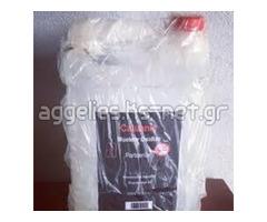 Caluanie Muelear Oxidize Chemical Private seller
