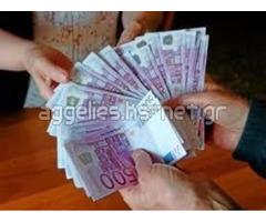Πάρτε το δάνειο σας μεταξύ των ατόμων με ασφάλεια
