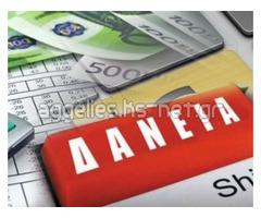 Διαμεσολαβητης δανειου απο Ελλαδα