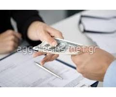 Loan Solution