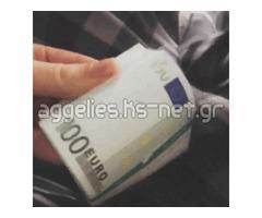 Χρηματοοικονομικές ευκαιρίες