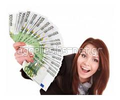 έτοιμη για όλα τα χρηματοδοτικά σας έργα