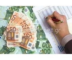 Δανειστείτε χρήματα μεταξύ ατόμων