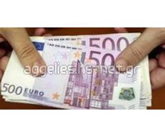 Γρήγορο δάνειο ( contact@credit-offert.com )
