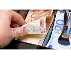 Γρήγορες και αξιόπιστες προσφορές δανείου