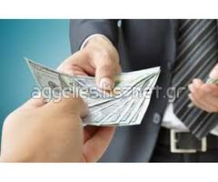 Χρειάζεστε επείγουσες οικονομικές ανάγκες για επαγγελματικούς ή προσωπικούς σκοπούς;