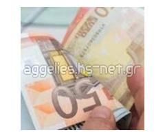προσφορά δανείου σε άτομα που χρειάζονται χρηματοδότηση allanparikalla@gmail.com