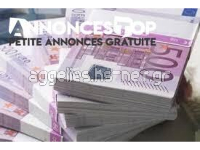 προσφορά δανείου σε άτομα που χρειάζονται χρηματοδότηση***elviraika@gmail.com