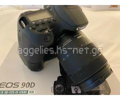 Canon EOS 90D, Canon 800D, CANON 850D ,Canon 5D Mark IV, Canon  5DS,Canon 6D Mark II, Canon EOS R