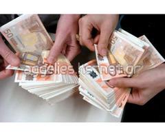 Προσφορά δανείου προσβάσιμη σε όλους