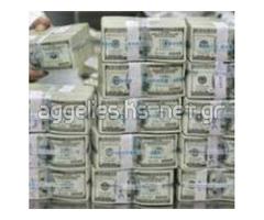 Προσφορά δανείου σε μετρητά - Σε 48