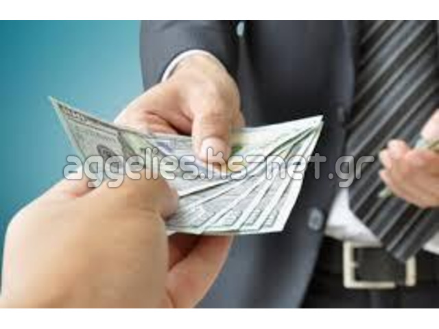 το επιτόκιο είναι 3%  Email:preteur.dobos@gmail.com  Viber: 00385923890978